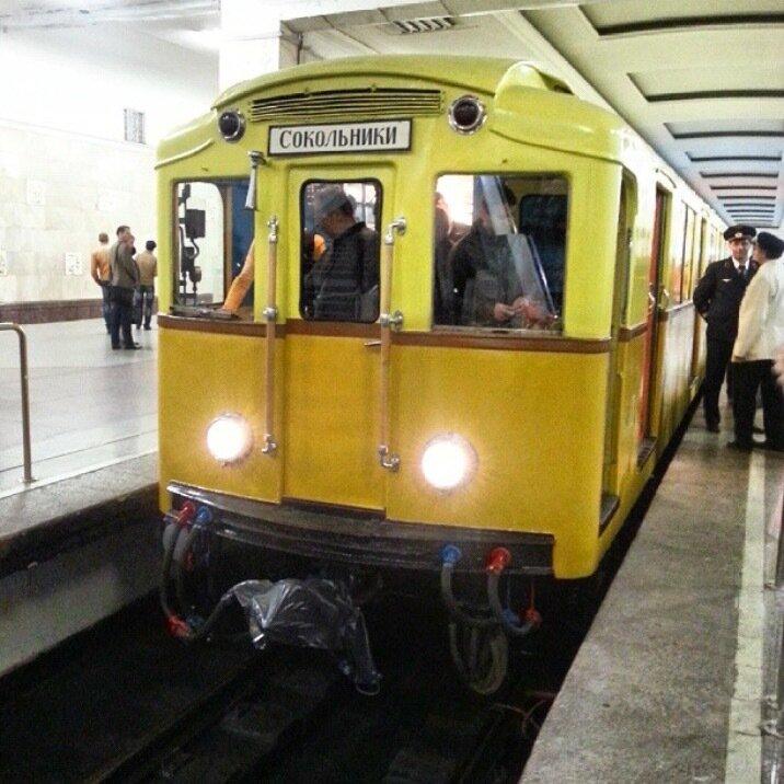 Открытка с днем работника метро, прикольные