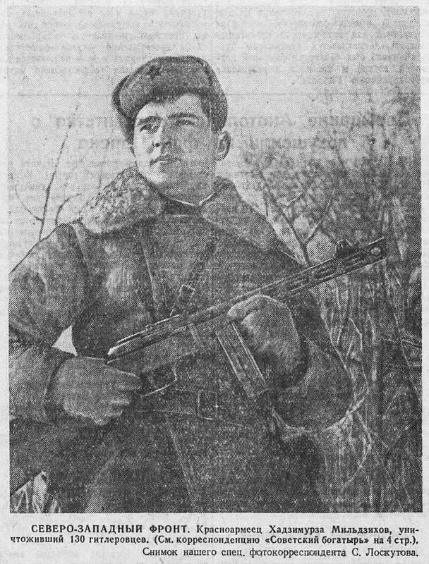 «Красная звезда», 26 февраля 1942 года, как русские немцев били, потери немцев на Восточном фронте, красноармеец, Красная Армия, полководцы Красной Армии, русский дух