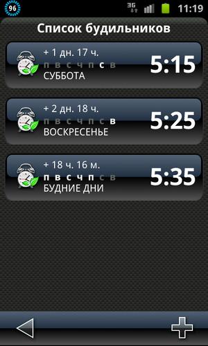 Будильник Spb time (1)