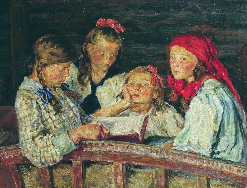 За книжкой. 1915 Ставрополь.jpg