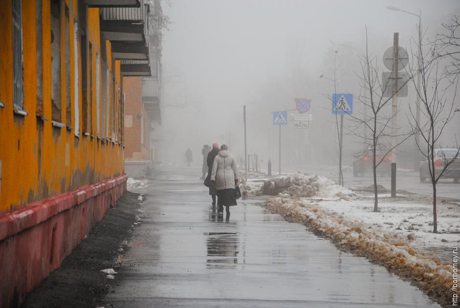 туман на улице