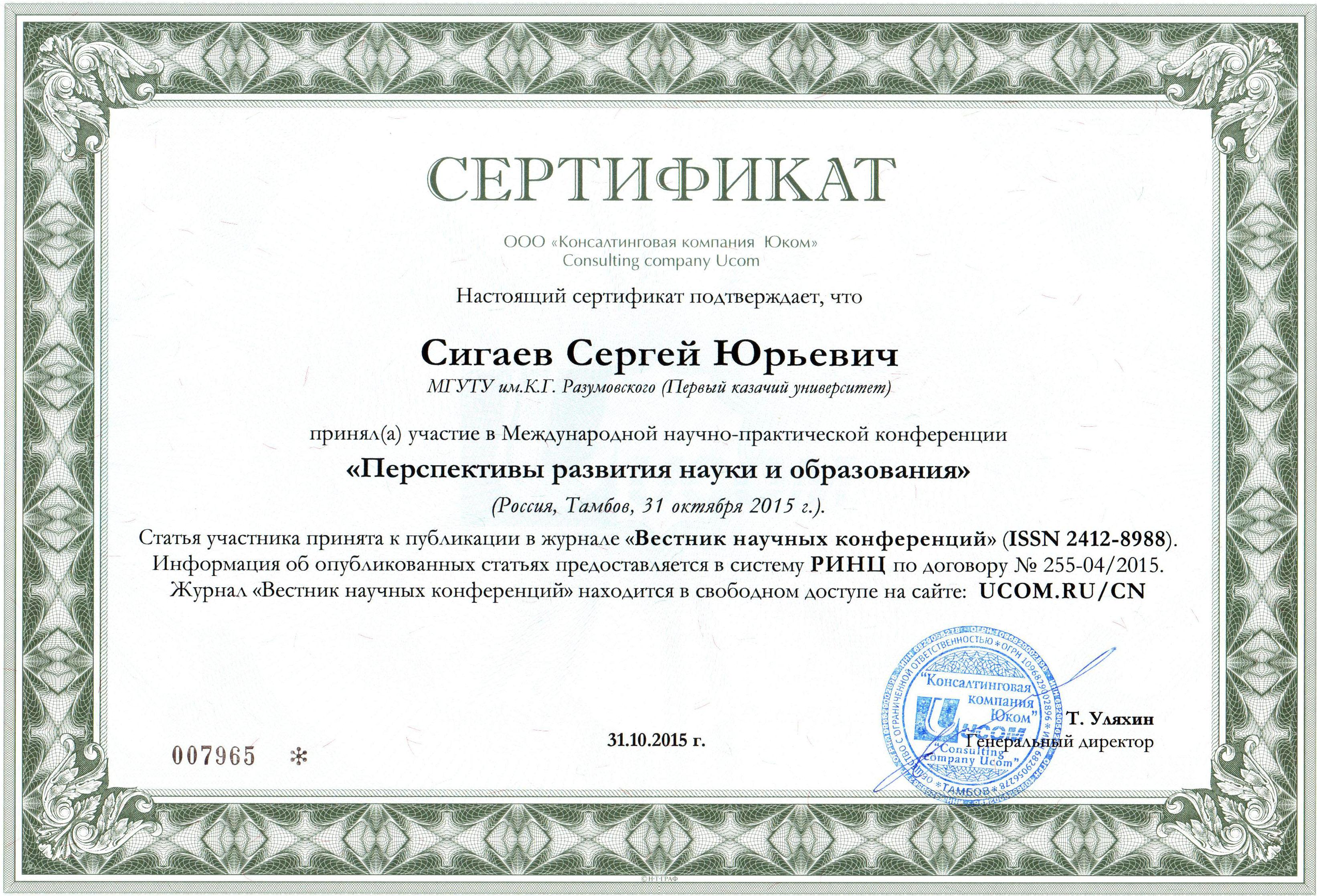https://img-fotki.yandex.ru/get/3415/17259814.15/0_930a8_dc52459e_orig