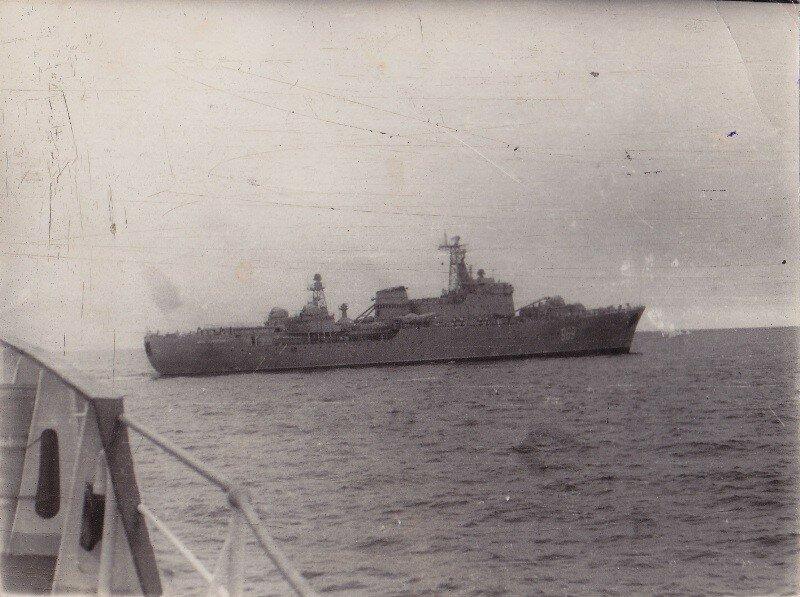 Плавучая база подводных лодок.