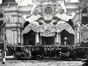 Фасад Народного дома императора Николая II (в Александровском парке) в дни празднования 300-летия Дома Романовых. 1913