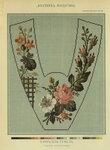 1895-18