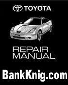 Книга Заводской сервис-мануал на автомобиль Toyota Celica 2000 на английском языке