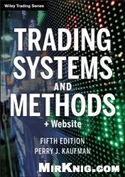 Книга Trading Systems and Methods, + Website