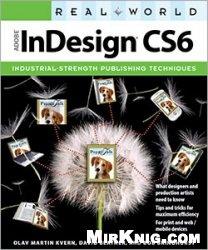 Книга Real World Adobe InDesign CS6
