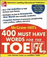 Книга 400 Must-Have Words for the TOEFL