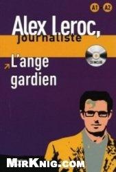 Аудиокнига Alex Leroc journaliste. L'ange gardien (Audio et Livre)