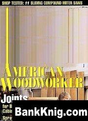 Журнал American Woodworker №53 August 1996
