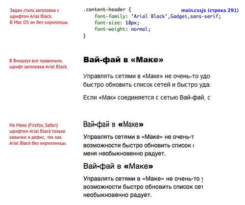 bolk_arial_black_20111221.jpg
