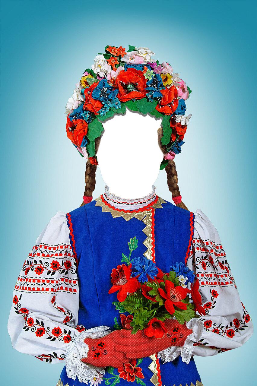 Украинские народные костюмы для детей