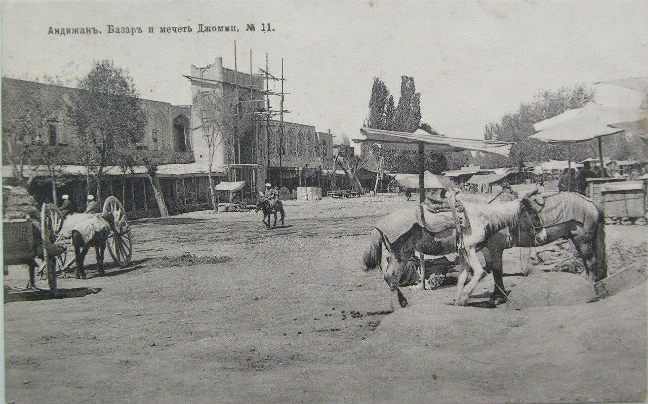 Базар и мечеть Джомми