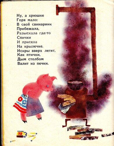 рисуют Булатов и Васильев