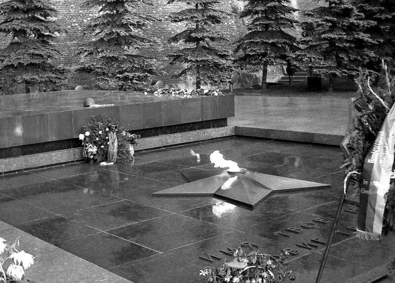 Вечный огонь, 1973 г.