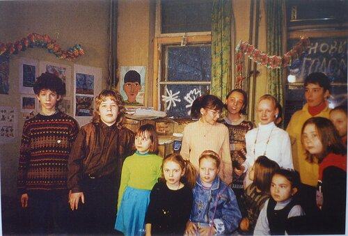 Школа анимационного искусства 1997 г.