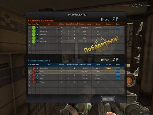 pointblankgame.ru vs. eXploDe Team 4:14