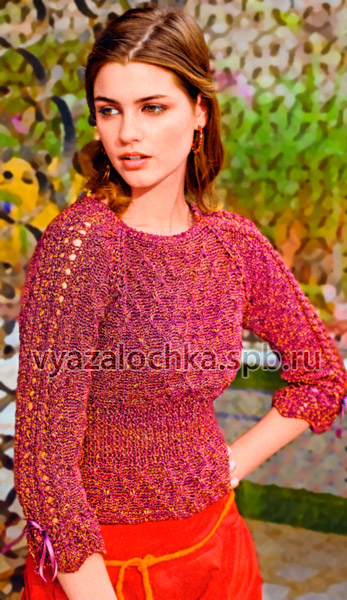 Ажурный пуловер реглан с косами