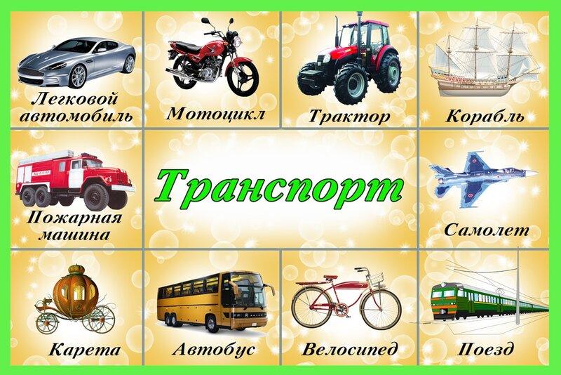 Развивающие карточки. Обсуждение на LiveInternet - Российский Сервис Онлайн-Дневников