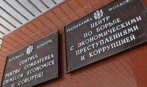 """""""Антикоррупцию"""" планируют вернуть в лоно Парламента Молдовы"""