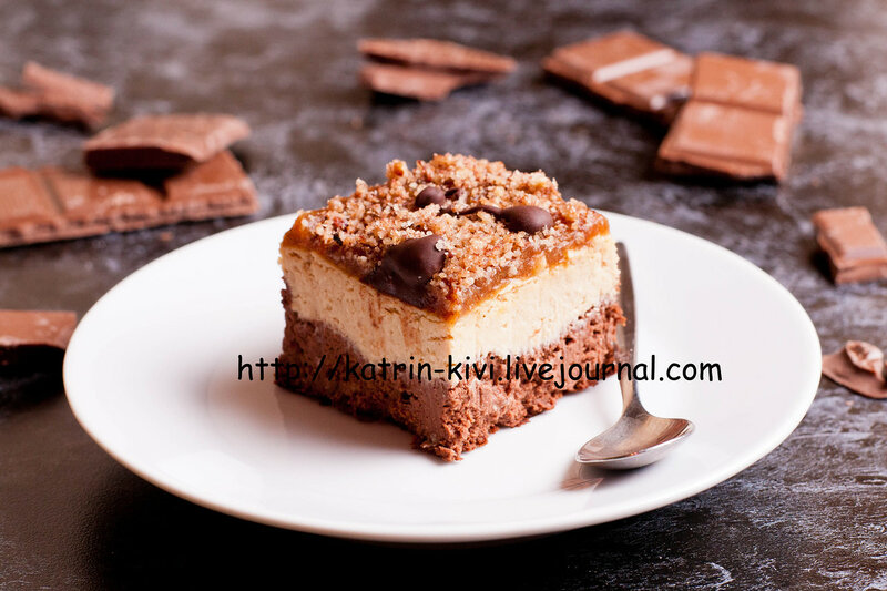 Close up plate of brownies with nuts and caramel sauce