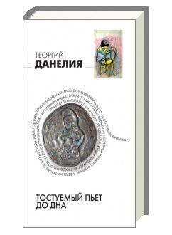 b04327945_cover.jpg
