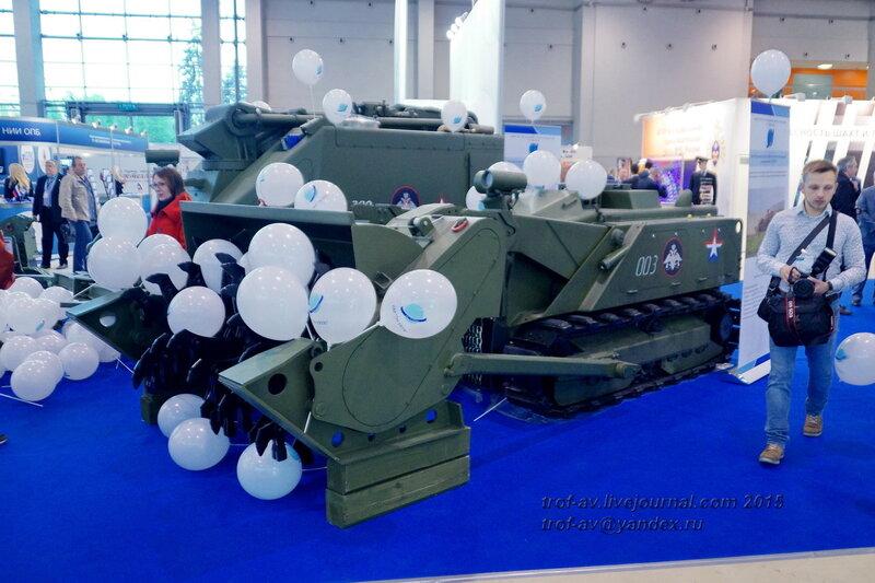 Робототехнический комплекс разминирования Уран-6, Выставка Комплексная безопасность 2015, Москва