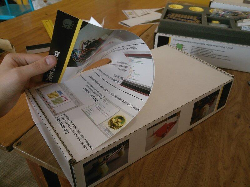 Новая коробка с картинками-101.jpg