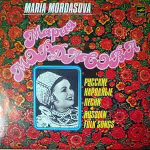 Мария Мордасова - Русские народные песни (1976) [С20-07579-80]