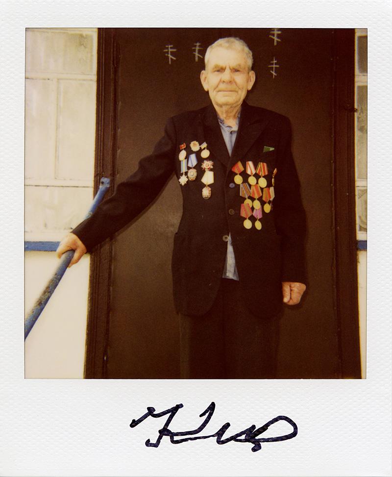 Подписи войны (16 фото)