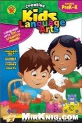 Книга Language Arts Workbook, Grades PreK - K (Creative Kids)