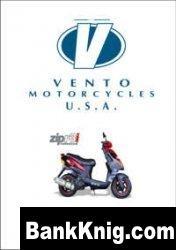 Книга Скутер VENTO Zip R3I pdf 7,95Мб