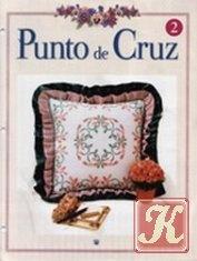 Журнал Punto de Kruz №2