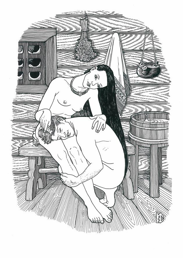 Смотреть видео славянскую эротику фото 161-26