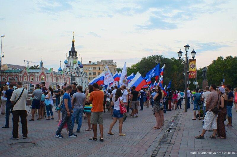 Болельщики Захарова, Саратов, проспект Кирова, 31 июля 2015 года