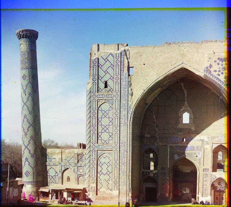 1911 Samarkand Mirza-Uluk-Bek 1724l.jpg