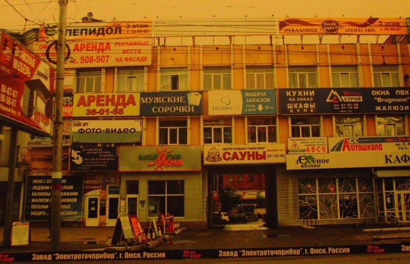 """Фотовыставка """"20 лет без СССР"""""""