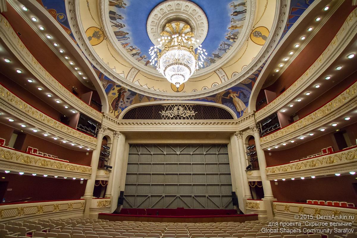 Театр Оперы и балета 1
