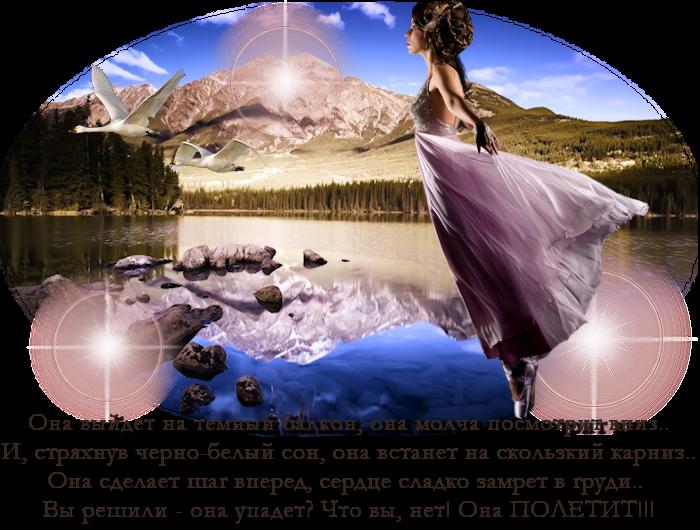 http://img-fotki.yandex.ru/get/3416/77014445.21f/0_84c49_36ddf813_XL.jpg