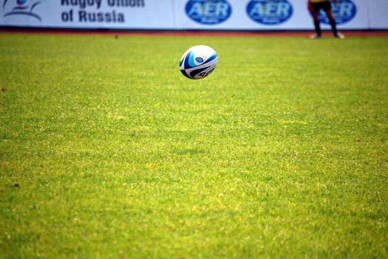 Финал чемпионата Европы по регби-7