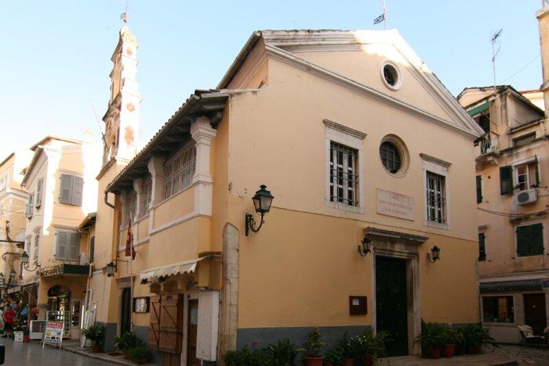 Корфу, Керкира – старый город