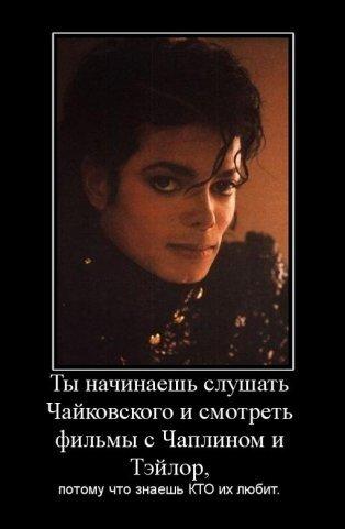 http://img-fotki.yandex.ru/get/3416/m-jackson-info.7/0_3472a_418d875a_L.jpg