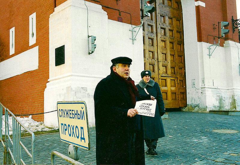 STAS SADALSKY. RED SQUARE. KREMLIN. MOSCOW.