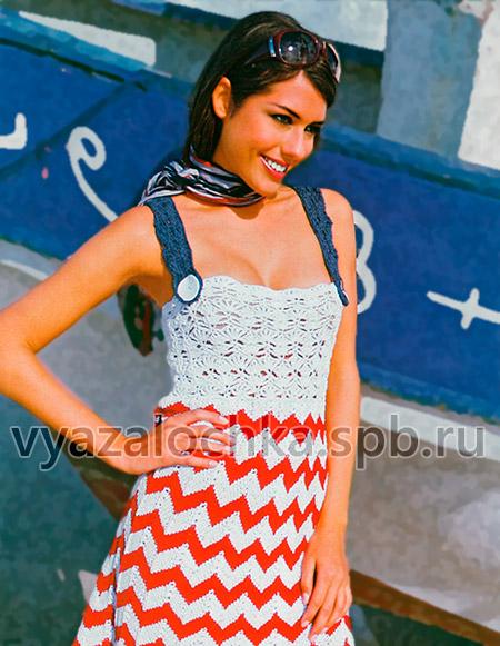 Трёхцветное мини-платье
