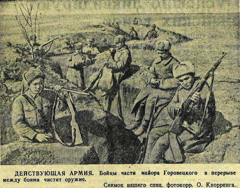 «Красная звезда», 12 мая 1943 года, как русские немцев били, потери немцев на Восточном фронте, красноармеец, Красная Армия, смерть немецким оккупантам