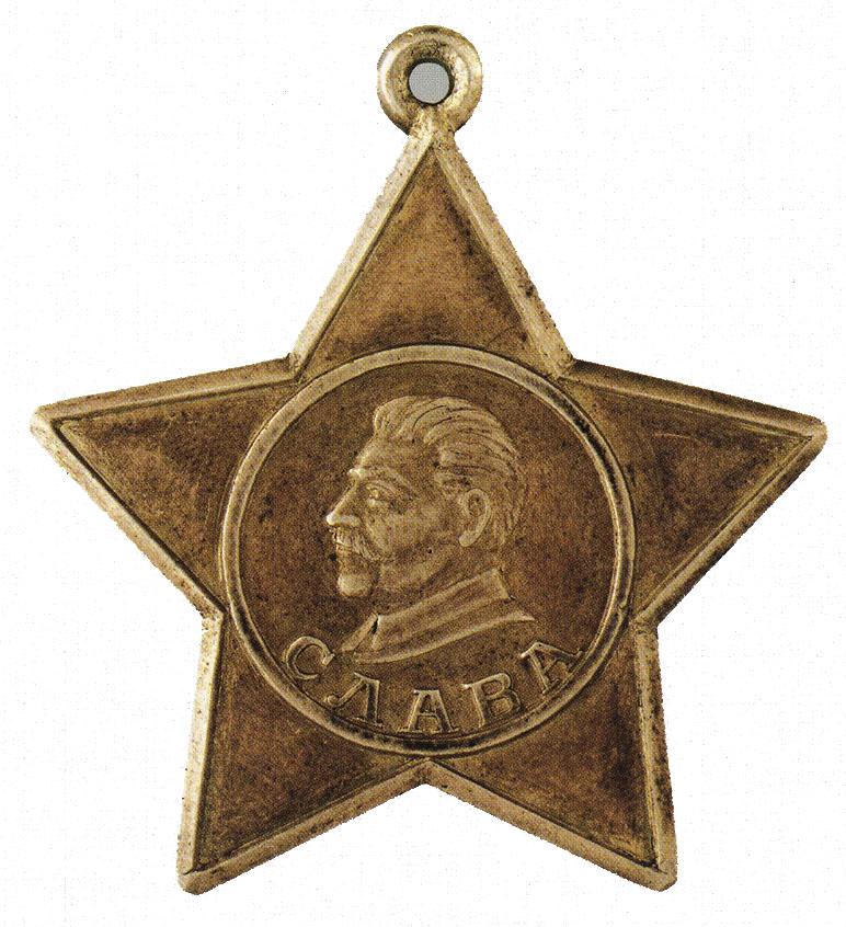 Москалев Виктор Яковлевич, Фрунзе ул д 432 кв 79, тел