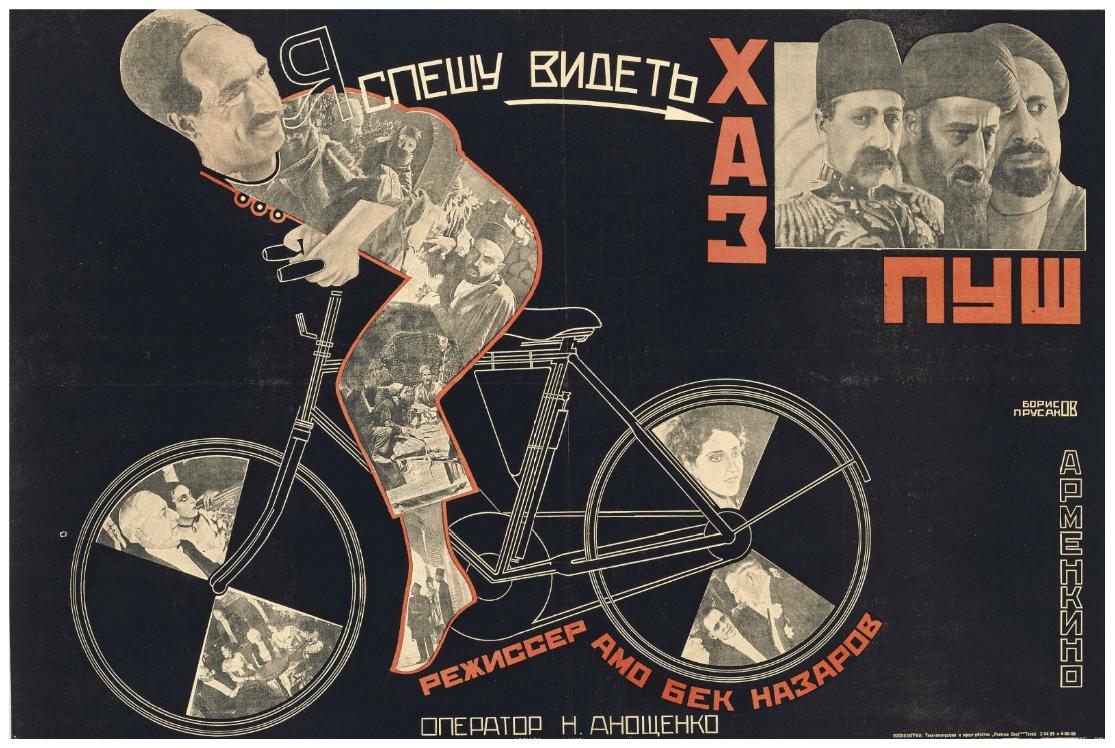 Плакаты -Grigori Borisov (1899-1942) & Nikolai Prusakov (1900-1952). KHAZ-PUSH  литография.1927 .jpg