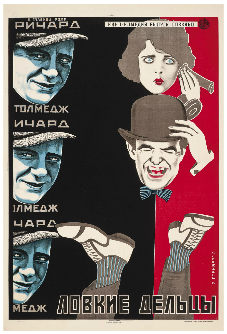 Плакаты -Stenberg Brothers (Vladimir, 1899-1982; Georgi, 1900-1933). SNEAKY OPERATORS  литография 1924.jpg