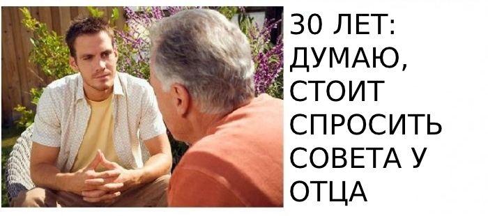 http://img-fotki.yandex.ru/get/3417/130422193.94/0_700d3_a6c1d1f3_orig